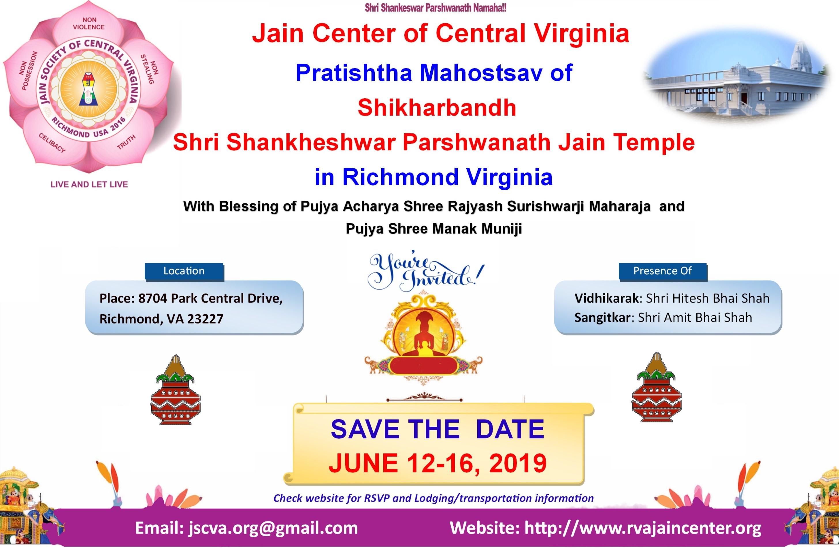 Save The Date June 12 to16-2019 Pratishta Mahostav of Richmond Jain Temple (1)